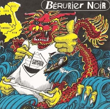 Berurier Noir : Operation Sampan EP